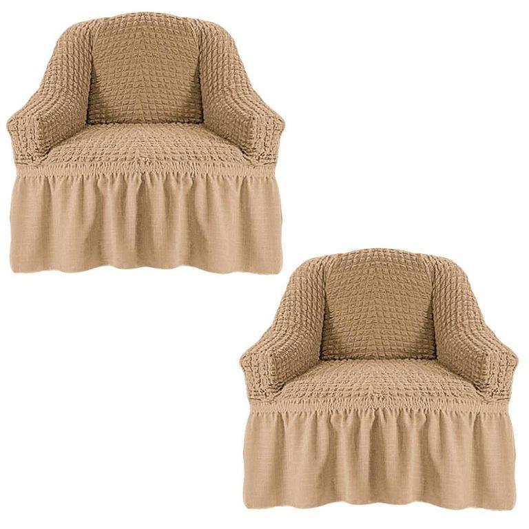 Чехлы на 2 кресла, Бежевый 212