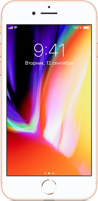 Apple iPhone 8 - Gold