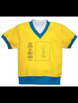 Футболка для мальчика (Артикул 2148-342)