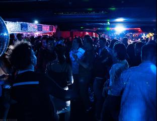 Ночные клубы в сергиевом посаде работа клуб гагарин москва