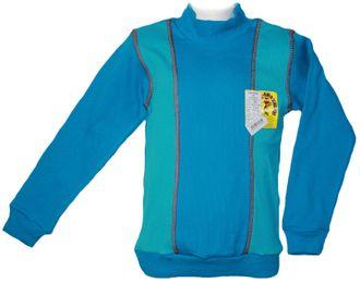 Джемпер для мальчика (Артикул 445-172) цвет лазурный
