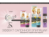 Витекс Special Care Oil Elixir