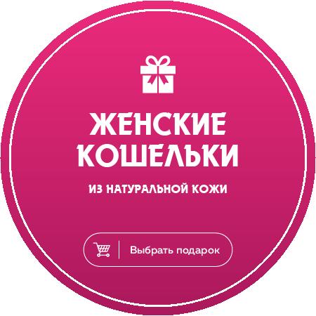1e98cafeb5ea Интернет магазин оригинальных подарков в Москве - original shop.ru ...