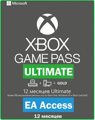 xbox-game-pass-ultimate-gold-ea-access-12-mes-400-igr