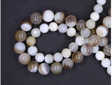 Бусина Агат светло коричневый, шар 10 мм (1 шт) №17502