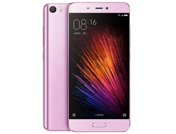 Xiaomi Mi5 3/64Gb Purple (Global) (rfb)
