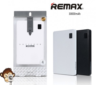 power bank remax 30000 mAh notebook2