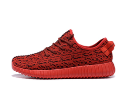 Adidas Yeezy 350 Boost Red