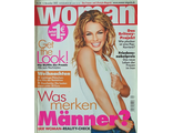 Woman Germany Magazine November 2003 Britney Spears Cover Женские иностранные журналы, Intpressshop