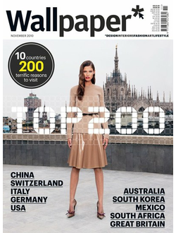 Wallpaper Magazine November 2010 Иностранные журналы об интерьере, Журналы о дизайне, Intpressshop