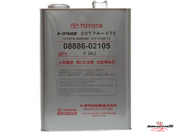 TOYOTA CVT FLUID TC 4л 08886-02105