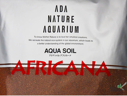 ADA Aqua Soil Powder Africana 9л