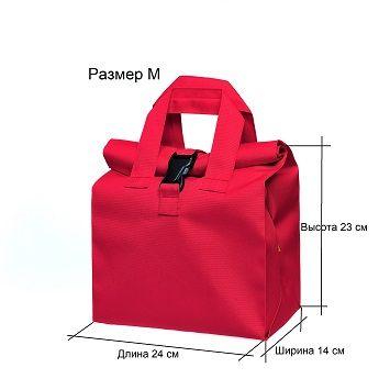 c5f24b289ad7 сумка для ланча, сумка для обедов, сумка для еды на работу, сумка ...