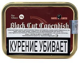 Табак для трубки Samuel Gawith Black Cut Cavendish - 50 гр