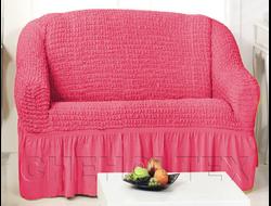 Чехол Стандарт на 2-х местный диван, цвет Фуксия