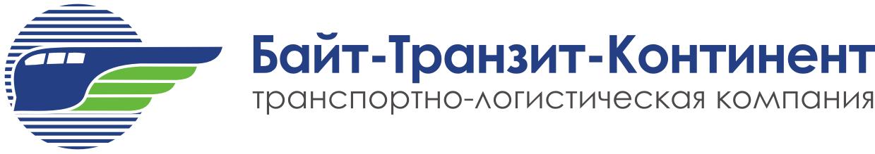 байт транзит континент новосибирск отзывы сотрудников билетов поезд Брест