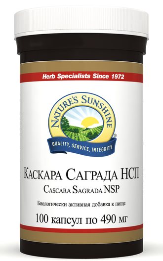 Cascara Sagrada NSP (Каскара Саграда НСП)