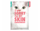I'm Sorry For My Skin Маска для лица pH5.5 jelly Mask-Soothing (Успакаивающая)
