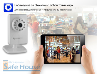 Компактная Wi-Fi IP-камера Starcam GS-T29-I (Photo-11)_gsmohrana.com.ua