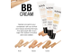 ВВ-крем NYX BB Cream 01 Nude