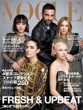 VOGUE JAPAN Magazine June 2017 Jennifer Connelly, Lea Seydoux, Michelle Williams, Rila Fukushima Cov