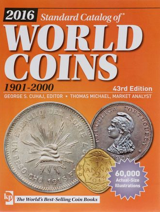 Каталог монет Standard Catalog of World coins 1901 - 2000. 43rd edition. 2016