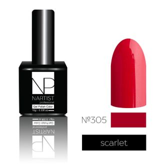 Nartist 305 Scarlet 10 ml.