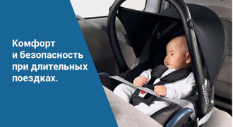 Maxi Cosi CabrioFix Frequency Blue