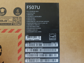 ASUS F507UF-EJ229T ( 15.6 FHD I5-8250U GEFORCE MX130(2Gb) 6Gb 1Tb )