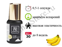 "Клей Barbara ""Banana Power"" (5 мл)"