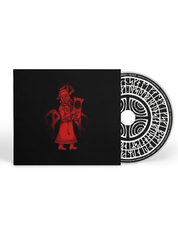 Wardruna - Skald CD Digi