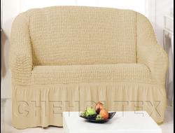 Чехол Стандарт на 2-х местный диван, цвет Какао