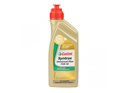 Масло Castrol Syntrax Universal Plus 75/90 GL-4/5 1л