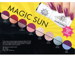 GEL POLISH — MAGIC SUN