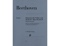 Beethoven Romances G major op. 40 and F major op. 50 for Violin and Orchestra