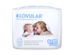 Подгузники LOVULAR Hot wind S 3-6 кг 22 шт