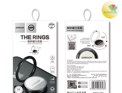 JOYROOM ZS129 Ring Magnetic