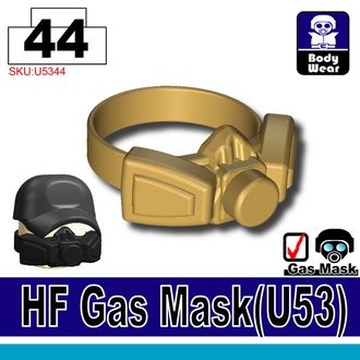 Противогаз HF GasMask (Dark Tan)