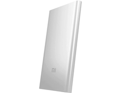 Power Bank Xiaomi Mi 2 серый 5000 mAh