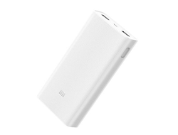 Xiaomi Power Bank 20000
