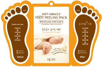 ПИЛИНГ ДЛЯ НОГ FOOT PEELING PACK MIJIN