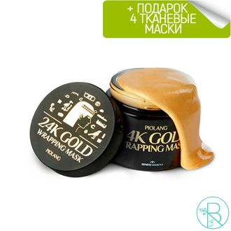 Маска для лица Esthetic House Piolang 24K Gold Wrapping Mask с золотом