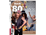 Legends Of The 80's Classic Rock Magazine Platinum Series Иностранные журналы о музыке, Intpressshop