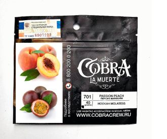 Табак Cobra Passion Peach Персик Маракуйя La Muerte 40 гр