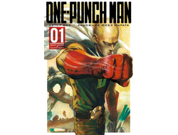 Купить мангу One-punch man книгу 1