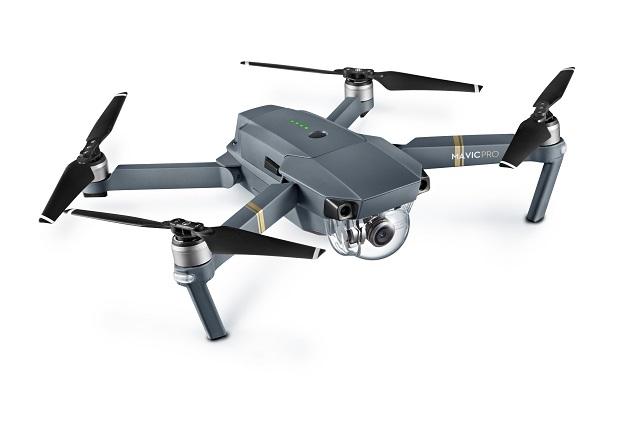 Аэросъемка с квадрокоптера DJI Mavic Pro