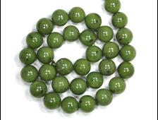 Бусина Нефритовый жад, Канада, шар 12,5 мм (1 шт) №20321