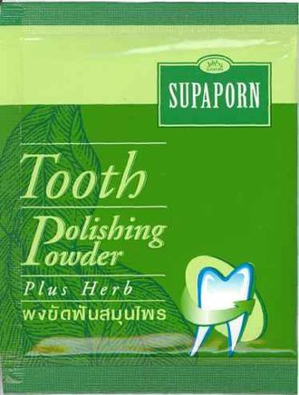 "Зубной порошок ""Tooth polishing powder plus Herb"" Supaporn. 25г."