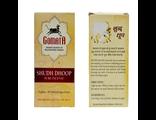 """Благовония с навозом и травами в конусах Шуддха (Shudh dhoop) """"Gomata"""", 30 гр"""