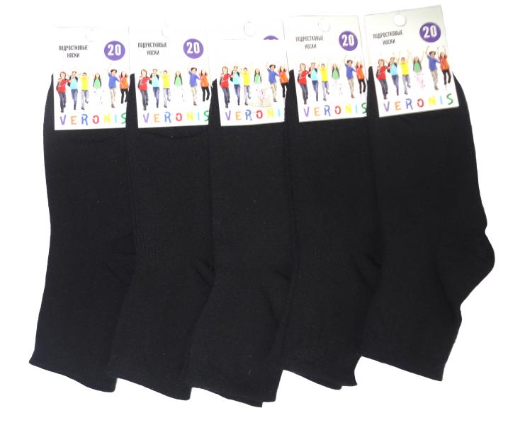 Веронис носки подростковые хлопок с лайкрой гладкие однотонные черные Арт. D-22, 10 пар (1 упаковка)